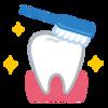 歯周病4.png